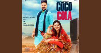 Coco Cola com letras - baixar - vídeo