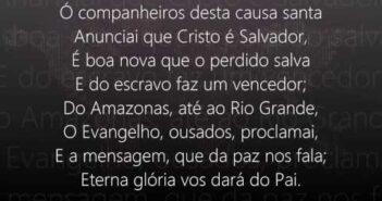 As Testemunhas de Jesus letras - baixar - vídeo Harpa Cristã