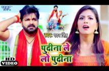 #Pawan Singh ?? ????? ????? ?????? | ?????? ?? ?? ?????? | Ft. Maahi | Bhojpuri Comedy Song 2021